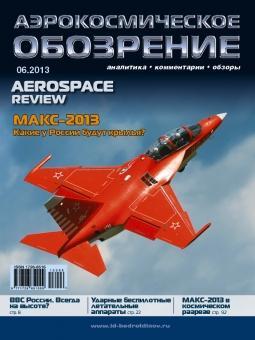 Аэрокосмическое обозрение №6 (67) 2013
